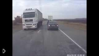 Смотреть онлайн Машина улетела в кювет: Челябинск - Троицк, 20.09.2014