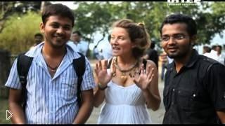 Смотреть онлайн Орел и Решка: Индия, Мумбаи