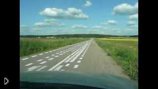 Смотреть онлайн Сумасшедшая разметка на дорогах Ивановской области