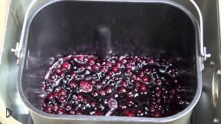 Смотреть онлайн Варенье из лесных ягод: готовим в хлебопечке