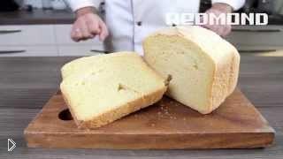 Смотреть онлайн Кукурузный хлеб приготовленный в хлебопечи