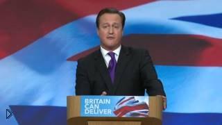 Смотреть онлайн Рэп от британского политика Дэвида Кэмерона