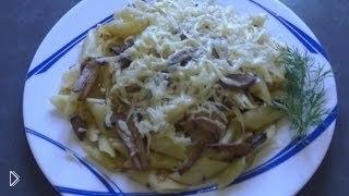 Смотреть онлайн Быстрое блюдо макароны с грибами
