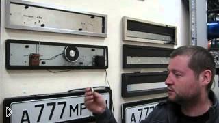 Смотреть онлайн Как скрыть гос номер авто с помощью магнита