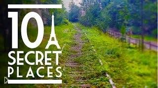 Смотреть онлайн 10 неизвестных красивейших мест Парижа
