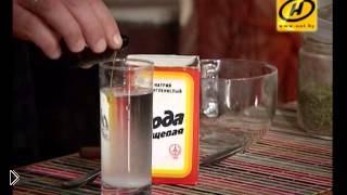 Смотреть онлайн Народный рецепт лечения аденоидов у детей