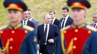 Смотреть онлайн Выступление Путина открыло глаза руководству США