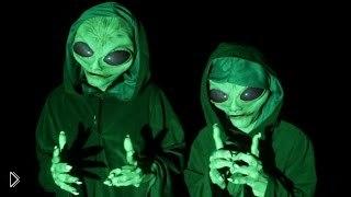 Смотреть онлайн Жуткий розыгрыш с инопланетянами