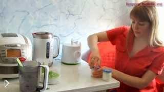 Смотреть онлайн Готовим домашний творог для ребенка