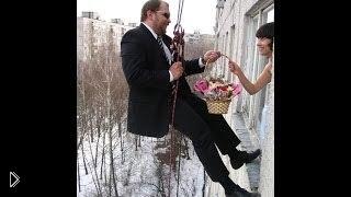 Смотреть онлайн Подборка: Люди падают на свадьбе