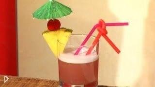 Смотреть онлайн Рецепт коктейля Зомби