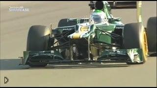 Смотреть онлайн Болид Формулы 1: из чего это сделано?