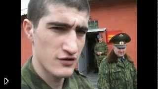 Смотреть онлайн Как солдатам живется в дисбате