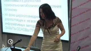 Влияние тестостерона на сексуальную жизнь - Видео онлайн