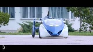 Смотреть онлайн Официальное представление Аэромобиля