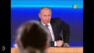 Смотреть онлайн Путин сказал когда наступит конец света