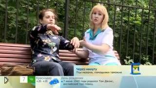 Смотреть онлайн Признаки инсульта и первая помощь при инсульте