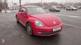 Смотреть онлайн Тест драйв Volkswagen Beetle