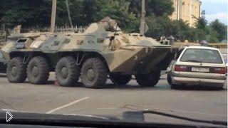 Смотреть онлайн Подборка аварий с танками и БТР