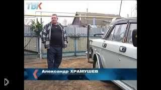 Тюнинг отечественных авто от сельских жителей - Видео онлайн