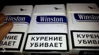 Смотреть онлайн Отличия подделки Винстон от оригинального