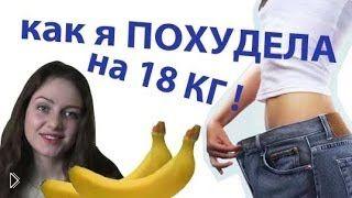 Смотреть онлайн Диета для похудения: питание свежими овощами