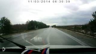 Почти дтп на скользкой дороге - Видео онлайн