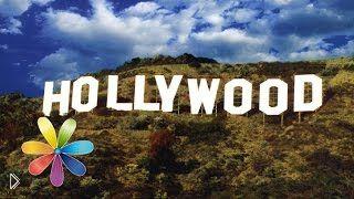 Смотреть онлайн Топ 5 диет Голливуда: как худеют зарубежные звезды