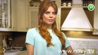 Смотреть онлайн Секрет похудения Анастасии Стоцкой