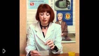 Смотреть онлайн Инструкция тестов на беременность