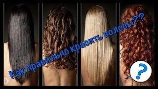 Смотреть онлайн Красить ли волосы во время беременности