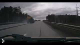 Смотреть онлайн Быстрая реакция водителя на маневр ФольксВагена