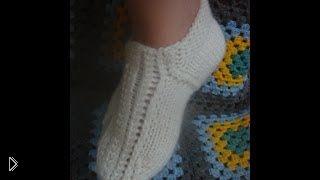 Урок схемы вязания следков спицами - Видео онлайн
