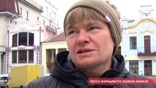 Смотреть онлайн Эксперимент: отношение украинцев к каналу
