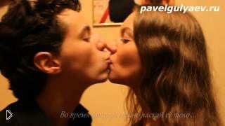 Смотреть онлайн Как нужно правильно целоваться с языком