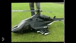 Смотреть онлайн Уменьшенная копия вертолета на пульте управления