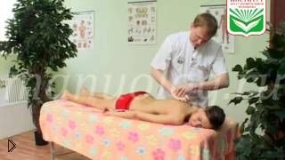Смотреть онлайн Урок восстановительного спортивного массажа