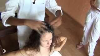 Смотреть онлайн Индийский аюрведический массаж головы