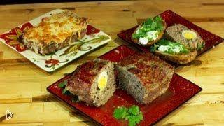 Смотреть онлайн Рецепт вкуснейшего мясного рулета с яйцами
