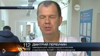 Смотреть онлайн Избиение человека на парковке Петрозаводска