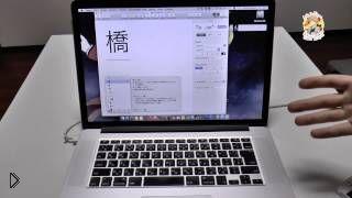 Смотреть онлайн Как напечатать японские иероглифы