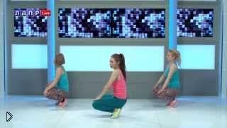 Урок №2 как научиться танцевать бути дэнс - Видео онлайн