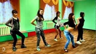 Смотреть онлайн Урок современных клубных танцев