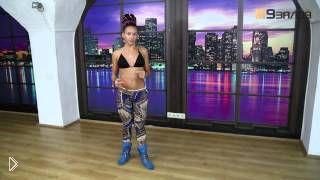 Смотреть онлайн Урок обучения танцу бути дэнс