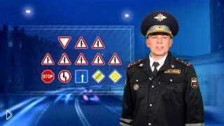 Роль светофоров и регулировщиков в дорожном движении - Видео онлайн