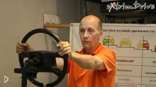 Смотреть онлайн Как вести себя если лопнет шина автомобиля