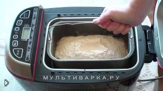 Смотреть онлайн Дарницкий хлеб в хлебопечке