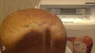 Смотреть онлайн Рецепт белого хрустящего хлеба в хлебопечке без яиц на воде