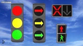 Смотреть онлайн Сигналы светофора: от А до Я