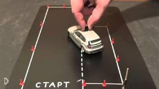 Смотреть онлайн Как правильно выполнить параллельную парковку